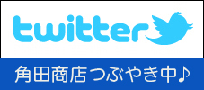 twitter_lcon