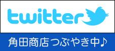 twitter_lcon